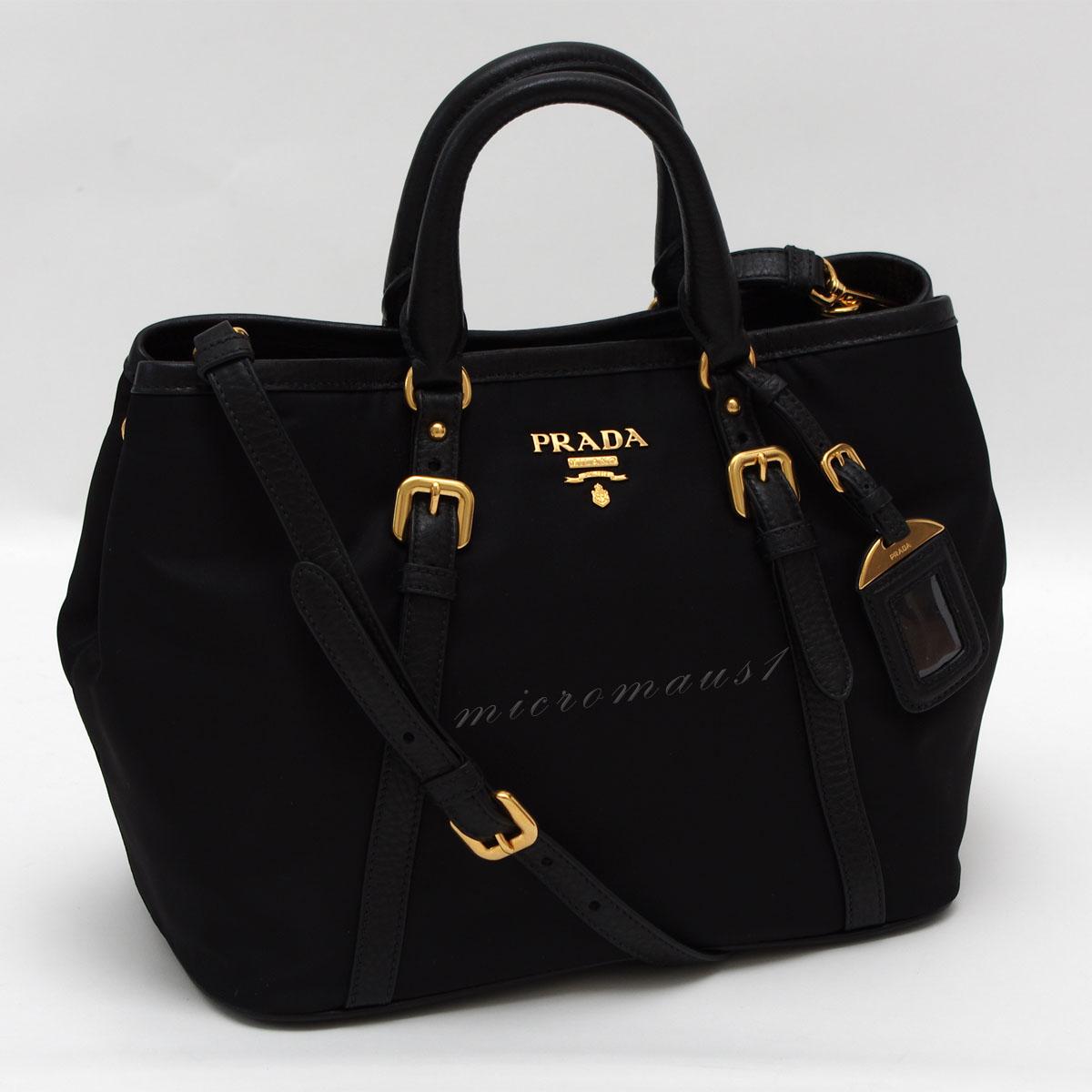 Prada Matisse Nylon Leather Detail 23